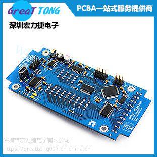 PCBA代工代料 OEM加工服务 深圳宏力捷质量保证、信誉第一、方便快捷