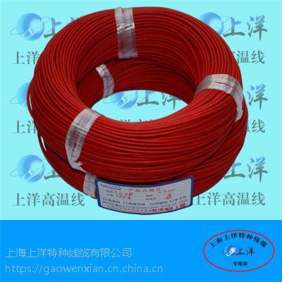 4平方硅像胶编织高温线 耐高温编织电线 玻璃纤维镀锡铜芯国标