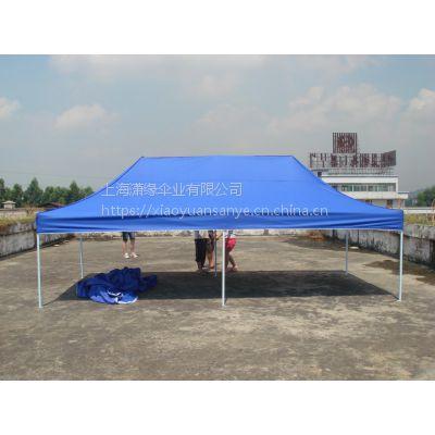 供应广告折叠帐篷 户外广告帐篷制做工厂 上海帐篷制作厂