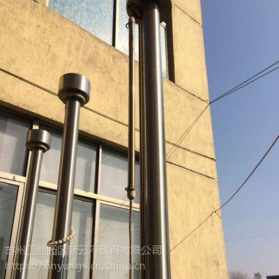 新云 江西不锈钢旗杆制作厂家 不锈钢旗杆规格16米