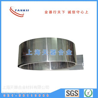 供应高电阻合金镍铬带,镍合金带Cr20Ni80规格齐全