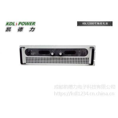 西安12V300A可编程直流电源价格 成都可编程电源厂家-凯德力KSP12300