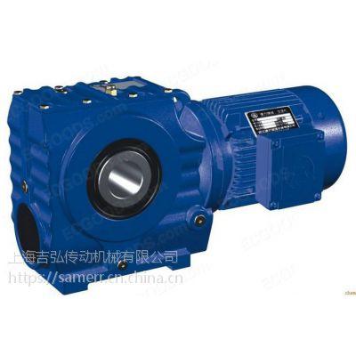 SAF97蜗轮蜗杆减速机厂家直销