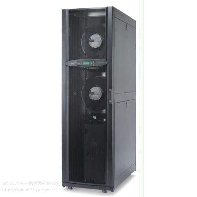 卡洛斯机架式机房空调卡洛斯微模块精密空调
