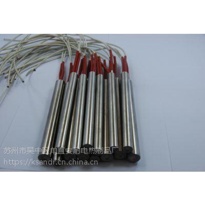 供应KSAN12*300 304不锈钢加热管 单头电热管,各种形状电热棒非标定制