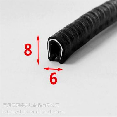 供应 U形密封条 钢板包边密封条 防撞减震U形条 振动筛专用密封条