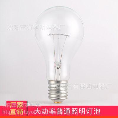 生产批发220V500W白炽灯泡E40螺口工矿用大功率普通照明泡