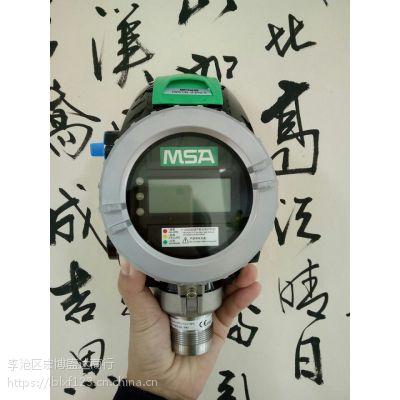 Prima XP哪里有销售 梅思安固定式有毒有害气体探测器