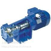 新品ROTAN齿轮泵
