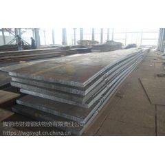 【Q345B /Q345B-Z15 /Q345B 低合金板舞钢财源直销 优质产品】