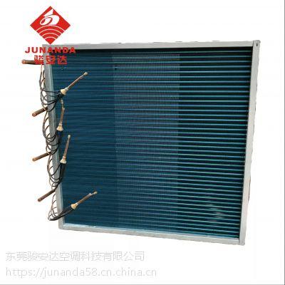 紫铜蒸发器 风柜表冷器 空调散热器 冷凝器接定做
