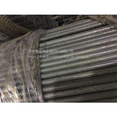 宝钢ML08Al线材,08Al冷镦钢,研磨棒材5-60mm