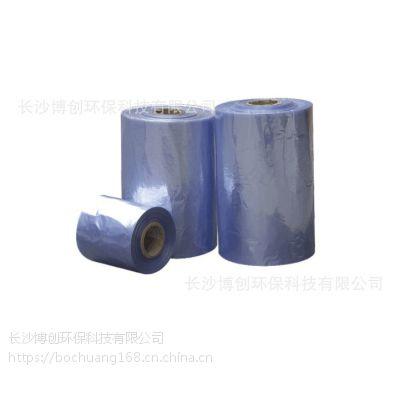 长沙PVC热收缩膜、收缩包装膜批发