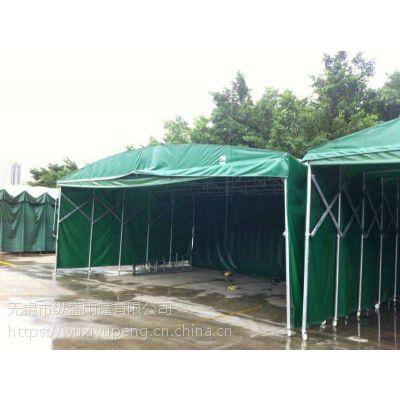 推拉蓬停车棚雨篷活动棚物流棚烧烤棚活动雨棚伸缩棚蓬