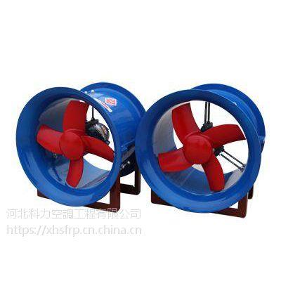 供应华盛玻璃钢轴流风机配件厂家直销