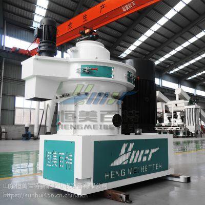 陕西生物质燃料颗粒机设备 立式环模木屑颗粒机厂家