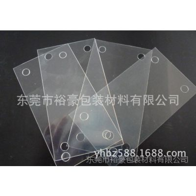 PP PET PVC进口绝缘片、耐高温绝缘片、阻燃绝缘片 环保绝缘材料