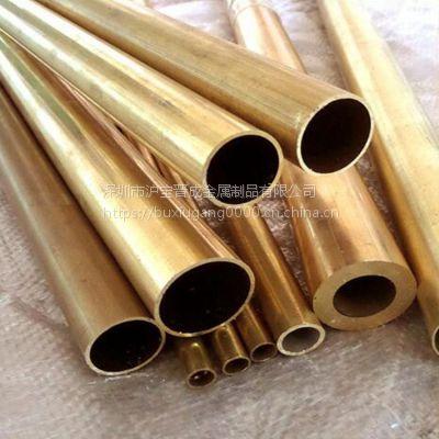 厂家现货供应优质黄铜管h63黄铜管