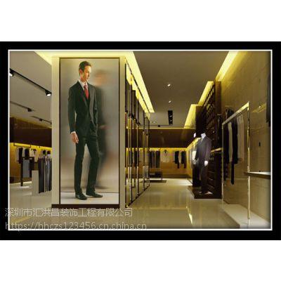 东莞装修公司东莞办公室装修公司,汇洪昌装饰与众不同