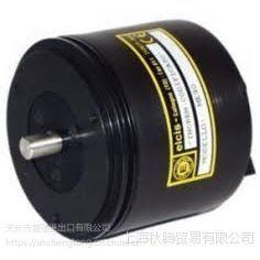 天欧进口ELCIS系列3604IT3106A 18-IS编码器