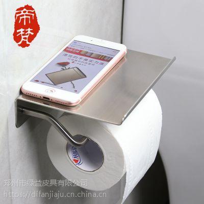 免打孔304不锈钢纸巾架手机置物架纸巾盒卫生间厕所卷纸架壁挂