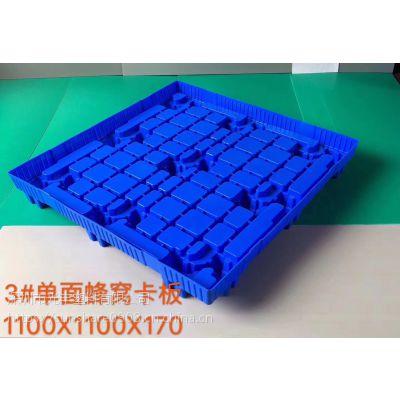 东莞塑胶托盘厂家1412双面网格平板重型塑料托盘卡板叉车栈板