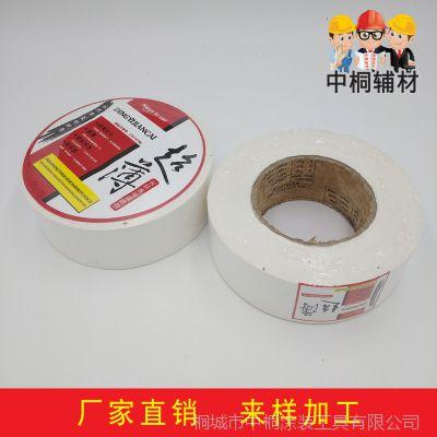 厂家直销高档超薄牛皮纸接缝纸带 超强拉力长纤维接缝纸带