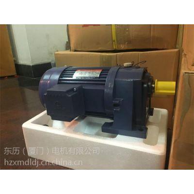 厦门东历电机PL28-0750-25S3卧式三相异步电动机4级减速电机YS750W-4P