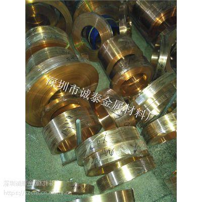 珠海H65精密黄铜带 深冲压黄铜带直销0.16 0.17 0.18mm