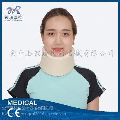 柔软舒适型海绵围领 颈托颈椎护颈圈 正品家用颈椎支持护颈固定带 铭瑞
