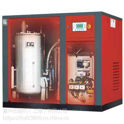 青岛欧仕格无油水润滑螺杆空压机0.8-42立方机器