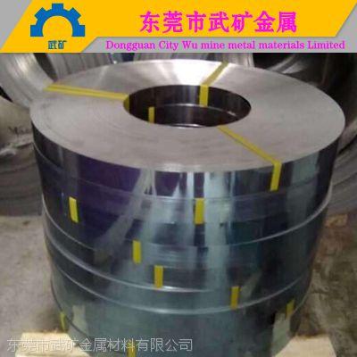 供应 316不锈钢带 涂层专用材料 0.025-3.0mm 宝钢不锈