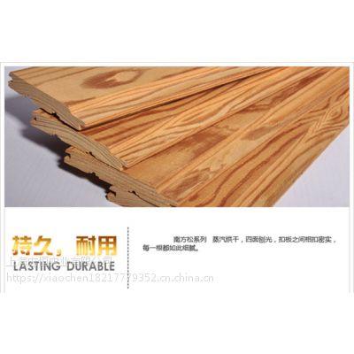 南方松防腐材 厂家直销 优质材料 庞恒实业 陈超群直销