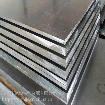 现货供应6063阳极氧化铝板