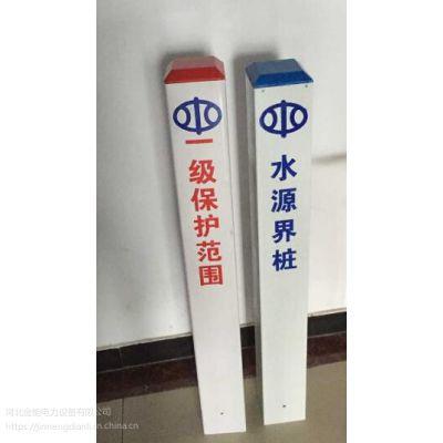 标志桩、水利桩、水源界桩,广东重庆珠海海南