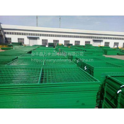 贵州隔离栅厂家 直供遵义不同规格防护网 隔离栏 万宇金属制品