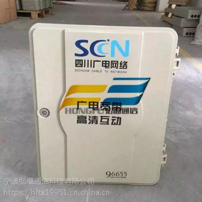 抱杆式60芯SMC光纤分纤箱室外装配