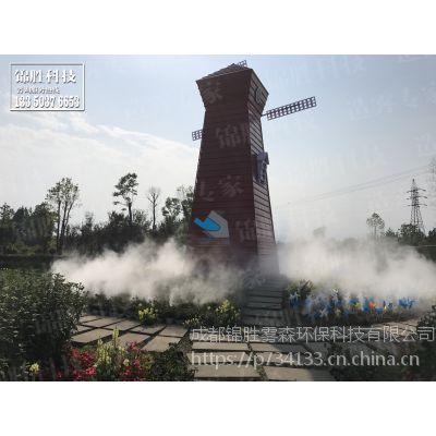 重庆人造雾,贵州景观喷雾,云南降温冷雾,四川空气净化清水雾选择锦胜科技
