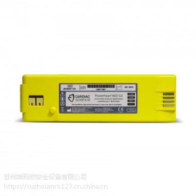 美国心科Powerheart AED G3 Automatic 原装电池