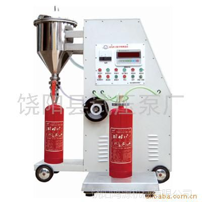 河北鸿源干粉灌装回收一体机,灭火器干粉充粉机价格