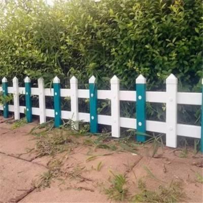 怀宁草坪护栏pvc新农村护栏栅栏菜园围栏潜山太湖塑钢隔离栏