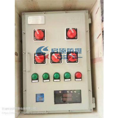 锅炉房脱硫脱车间防爆检修箱
