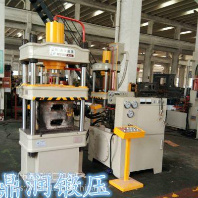 厂家定制100吨三梁四柱小型液压机大型三梁四柱油压机YQ32-100t