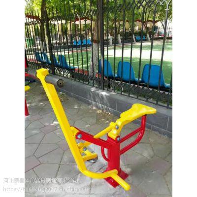 公园健身路径 小区健身器材厂家 健身器材批发