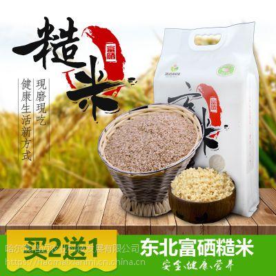 富硒糙米的功效 是高营养 还是噱头