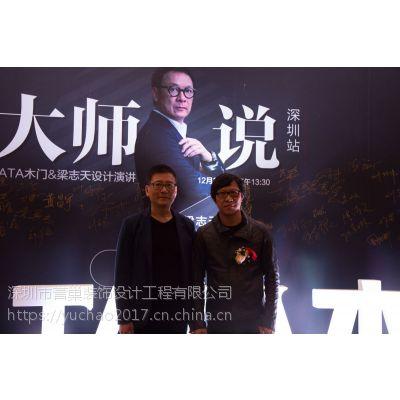 誉巢设计院长刘聪颖受邀《大师说》对话梁志天