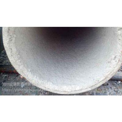 输水用水泥衬里防腐螺旋钢管