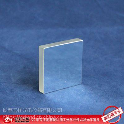 吉祥光电jxgd 加工定制 氟化钙复曲面镜