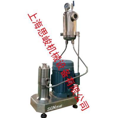 上海思峻化妆品专用纳米乳化机