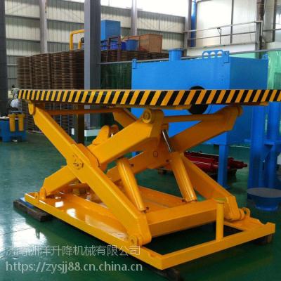 江西大吨位固定剪叉式升降机 固定式升降机价格 固定式升降机型号规格